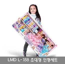 LMD L-188 초대형 인형세트