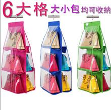 Leather pouch dust wardrobe rack frame transparent finishing package large grid hang the bag hanging bag rack