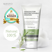[Manyo Factory HQ Direct operation] Natural Cleasnsers ★Soda Foam have never seen before★ Genuine100