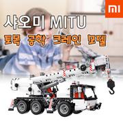 Xiaomi Mi Rabbit Civil Engineering Crane Model