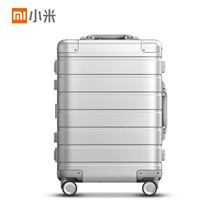 💖LOCAL SELLER💖[Xiaomi Metal Luggage] A super light 20inch Luggage - 1stshop singapore