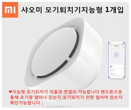 샤오미 2019년신상품 모기퇴치기지능형 1개입