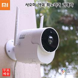 샤오미 야외 파노라마 카메라 / 홈 무선 와이파이 모니터링 HD 야간 투시경 휴대 전화 원격 실외 방수 / 관부가세포함 / 무료배송