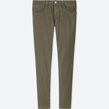 Uniqlo EZY Skinny Fit Color Jeans - 413066