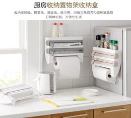 厨房保鲜膜收纳架带切割器免打孔铝箔烧烤纸置物架毛巾收纳纸巾架