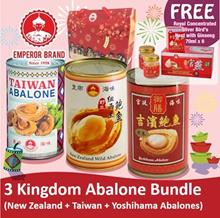 Three Kingdom Abalone Bundle ( New Zealand+Taiwan+Japan Abalones) FREE Royal Birds Nest 6X70ml