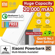 100% Authentic ★Xiaomi Powerbank 2C 20000mAh 2018 LATEST!!★  and other capacity +Free Gifts!  [Qoo10 Best Seller !]