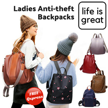 Ladies Anti-theft Backpack n Shoulder Bag Series Overseas Travel Use | AT Main