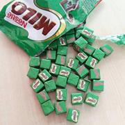 【ValueBuy】UK Milo Cube Coklat Milo 100 cube / HALAL
