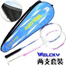 Badminton Rackets Great Buy! WELCKY 2 in 1 Authentic-Carbon Fiber 2pcs Badminton Rackets with Bag◀GC