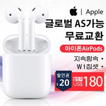 Apple/Apple AirPods Original Wireless Bluetooth Headset Phone Tablet Original Genuine iphone x/8p/7/6