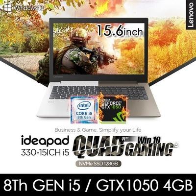 [Lenovo] ideapad 330-15ICH i5 QUAD / NVMe SSD 128GB / 8th Gen CPU / GTX1050  4GB