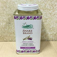 Snake Brand Prickly Heat Cooling Powder Relaxing French Lavender 140 gram