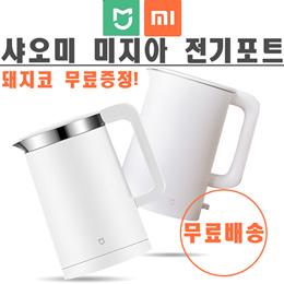 小米(MI)米家电水壶 大容量 304不锈钢内胆 精确控温 快速沸腾