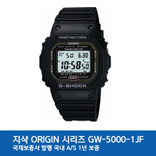 G-SHOCK GW-5000-1JF Soldier / Army / Army / Gift / Clock [Same day shipping]