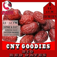 NEW BATCH 1kg Promo! Premium Big Red Dates (2.0cm to 3cm) ONE DAY GSS SPECIAL!! BEST PRICE!!