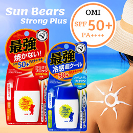 1+1 Omi Menturm Sun Bears Strong Cool / Strong Plus Sunscreen Face and Body Waterproof SPF50+