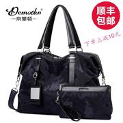 f3053f919eb8 Man bag Camo shoulder bag handbag Heng men slung backpacks computer bag  Korean wave leisure travel