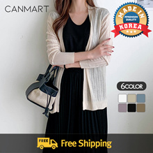 [CANMART] Mellow Golf Cardigan C050606