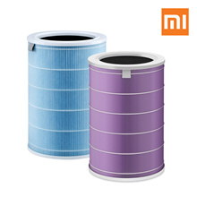 Xiaomi Mi Air 1/2 / Pro common filtration / antibacterial filters 2ea