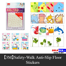 【3M】Safety-Walk Anti-Slip Floor Stickers (Safe to use and Non-Slip)