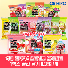 ORIHIRO konjac jelly pouch 12 bags (1 box) Specials / 8 different flavors to choose from!