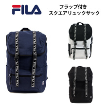 Free Shipping FILA Fira Luc Men's Women's Backpack Large Capacity Backpack Sale Back Logo Flap Backpack Student Adult Black Black White White Navy Trip