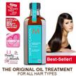 Award-Winning Moroccanoil Oil Treatment for Hair All Hair Types 3.4oz/100ml