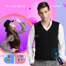 [Flexwarm] F-GA004N New 2018 Smart Heating Vest