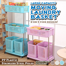 ★ Large Capacity Moving Laundry Basket ★ Clothing Storage For Washing Or Keep Kitchen Food Snacks