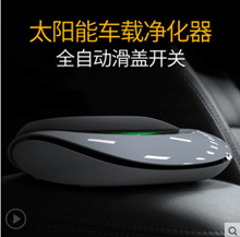 Car air purifier in addition to formaldehyde flavor car with negative ion oxygen bar aromatherapy
