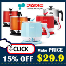 [Kitchen Art] ★15% OFF★ Multi-electrical Cooker series(10-Kind) / Portable / Travel / camp