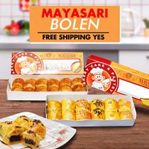 [Free Shipping YES] Durian Bolen / Peuyeum Bolen / Bolen Keju / Bolen Coklat / Bolen 6 Rasa Mayasari