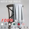 (관세/배송비포함)sunpurity 캐시미어머플러/캐시미어목도리/캐시미어 목도리선물/연예인머플/ 캐시미어100머플러