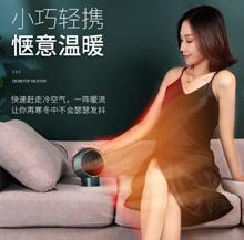 [1+1] Heater    Household small heater, desktop heating heater