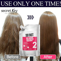 Package design renewal ★ Mu-coating Silk Protein Treatment / Same effect of expensive salon!