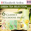[XIAOMEISG] Elizabeth Arden Green Tea Collection Yuzu/Bamboo/Exotic/Lavender/Green Tea/Cherry Blossom 100ml (Ready Stocks/Fresh Stocks from SG)