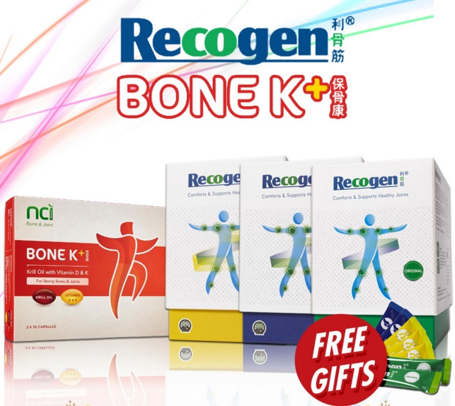 Qoo10 recogen and bone k keep your joints mobile and bones actual size fandeluxe Images