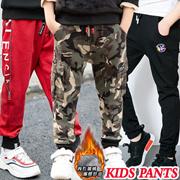 2018 Kids pants / Jeans / Tousers / Boys Casual pants / Korean design / Fashion Children Clothing