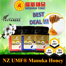 ★LOWEST PRICE IN TOWN★Authentic NZ Manuka Honey UMF® 5+ /6+ /10+ (500g)★
