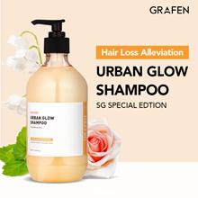 [GRAFEN][SG EDITION] Urban Glow Perfume Shampoo 500ml / Anti-Hair Loss /No silicone/No paraben