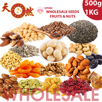 Natural Brand ❤ APRICOTS/CRANBERRIES/ SEEDS FRUITS N NUTS★500g/1kg Pack★ ❤ Great Value Buy!