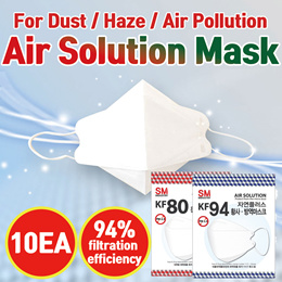 [DeoGlobal] Haze / Micro Dust / Air Solution Mask / Protect from air pollution / Mask*10EA