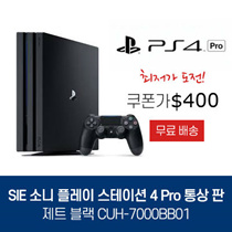SIE Sony Interactive Entertainment PlayStation 4 Pro Normal Edition Jet Black [CUH-7000BB 01]