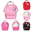 Hello Kitty Tote Bag: Pink / Hello Kitty Anello Backpack: Pink / Hitam