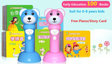 早教Smart Talking Reading Pen  点读笔 ★100 Books ★ (English/Science/Chinese 国学)gift birthday
