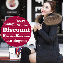 2017 High quality Women Autumn winter jacket coat down jacket Office wear clothing leggings gift