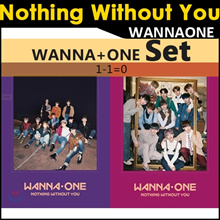 WANNA ONE 1-1=0 (NOTHING WITHOUT YOU)[1ST REPACKAGE] SET