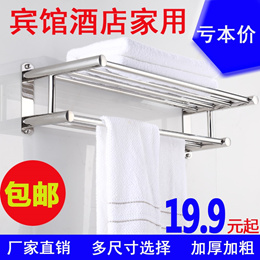 Hotel thickened stainless steel Towel rack Towel rack bathroom toilet Towel rack bathroom double pol