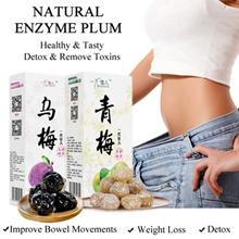 ❤ BUY 10 FREE 10 DETOX ENZYME PLUM 酵素梅 ❤ TAIWAN BEST SELLER❤ COLON DETOX❤WEIGHT LOSS❤ SLIMMING